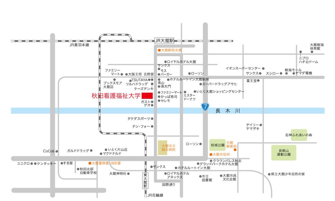 大館市広域マップ